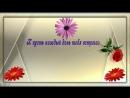 Поздравление с Днем рождения для Юлии ❖ Красивая видео открытка 720 X 1280 .mp4