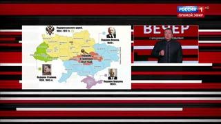 На Украине об этом МОЛЧАТ! Карта Украины до и после российских и советских подарков