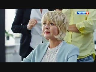 Между нами, девочками 2 сезон 10 серия ( Комедия ) от 11.02.2019