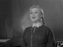 Екатерина Савинова Ария Розины из оперы Севильский цирюльник кинофильм Приходите завтра 1963