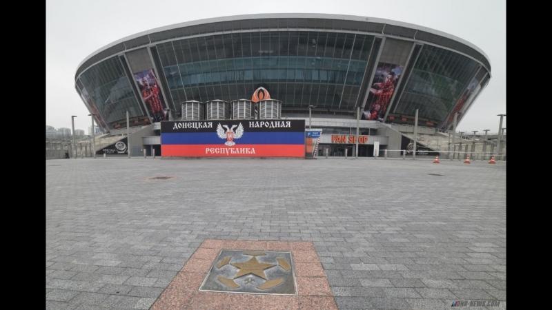 В Донецк прибыла делегация ConIFA.