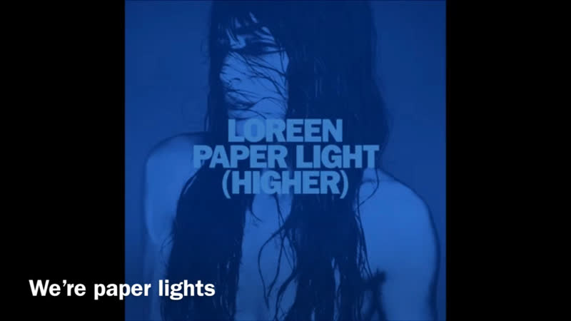 Paper Light (Higher) - a difference between two variants
