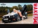 DJ Peretse 🌶 WakeUp Mix #056 Radio Record [26102018]