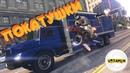 GTA V ГТА 5 GTA 5 – Игры Приколы Шутки Юмор Баги Фейлы