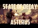 State of Decay, Breakdown, игра, выживание, строительство, прокачка, спасение, зомби, апокалипсис