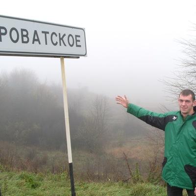 Елисей Сыроватский