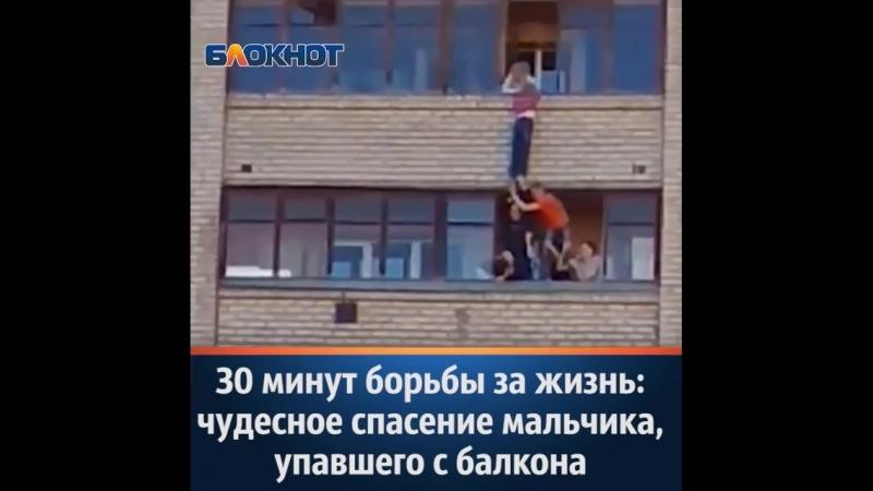 В Кирове 11 летний школьник около получаса висел на карнизе балкона пока его не сняли спасатели смотреть онлайн без регистрации
