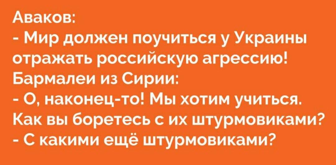https://pp.userapi.com/c845416/v845416173/2d34c/faD8yhspqL0.jpg