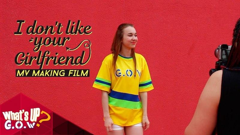 [G.O.W] Weki Meki - I don't like your Girlfriend MAKING FILM