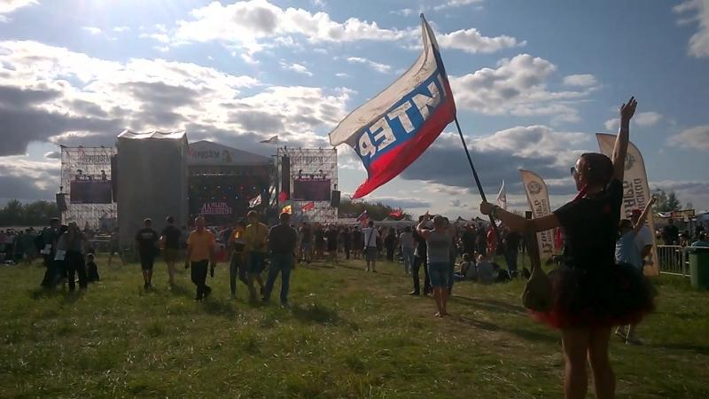 рок-фест Чернозём-2018/1 день,на сцене-МАША и МЕДВЕДИ.