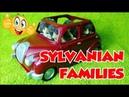Sylvanian Families Новый семейный автомобиль 2018