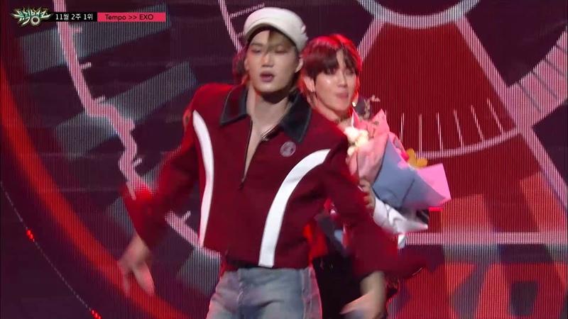 뮤직뱅크 11월 2주 1위 EXO Tempo 세리머니 Cut' 20181109