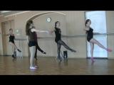 Боди балет 78u9789