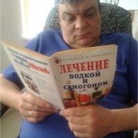 Рисунок профиля (Игорь Антоненко)