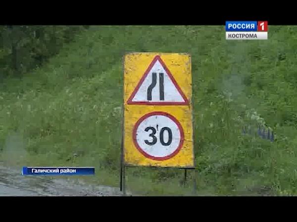 Костромские дорожники начали борьбу с пучинами на областных трассах