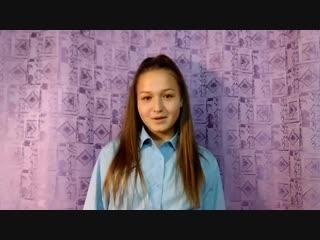 Рассказ о себе. Игнатьева Елизавета Станиславовна