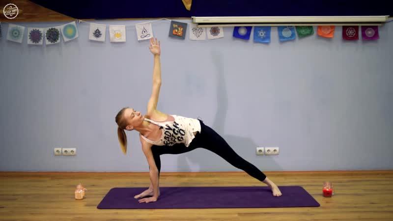 Хатха йога Комплекс для новичков