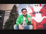 Видеоприглашение на вечеринку Ska-Punk NY от Рви Меха
