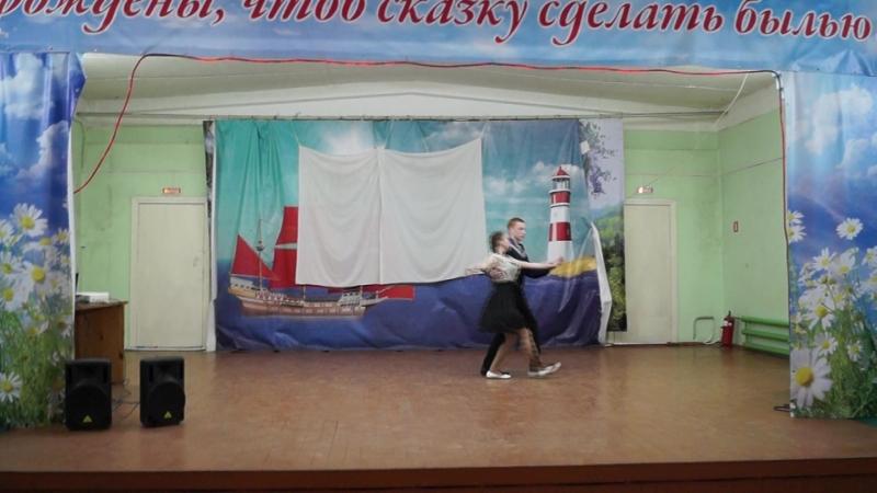 Бальный вальс Вальс победы Вероника и Андрей