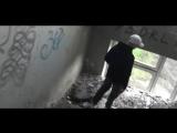 Evan Morgan (Сварение) - Улица Опалённой Юности