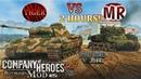 CoH Blitzkrieg Mod PvP 2 Hours of MADNESS vs