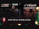 [#My1] ВВФ Роял Рамбл 2000