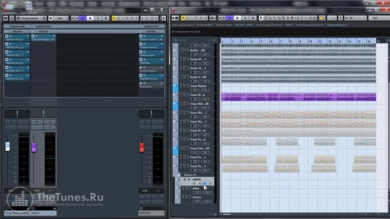 Пространственная обработка основного вокала (ROCK)