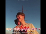 Титаник - версия Чимина и Джина