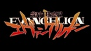 """「残酷な天使のテーゼ」MUSIC VIDEO(HDver.)/Zankoku na Tenshi no Te-ze""""The Cruel Angel's Thesis"""""""