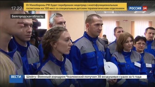 Новости на Россия 24 • Медведев пообещал не снижать температуру горячей воды