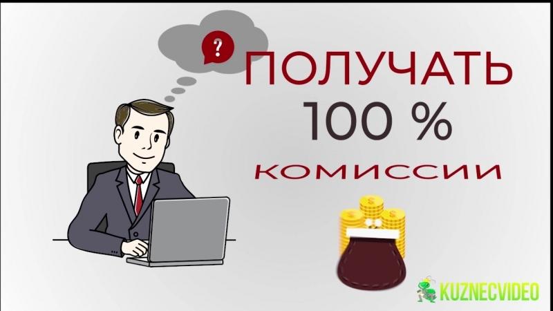 Видеопрезентация агентства недвижимости (часть портфолио - сделано для career.geo-centr.com/)
