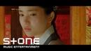 미스터 션샤인 OST Part 4 이수현 Lee Suhyun of AKMU 소리 Sori MV