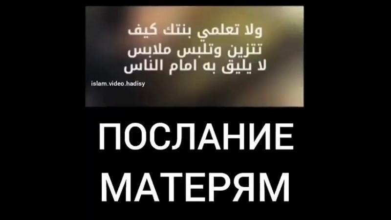 Muslims_gruppBmgYOWmhDrS.mp4
