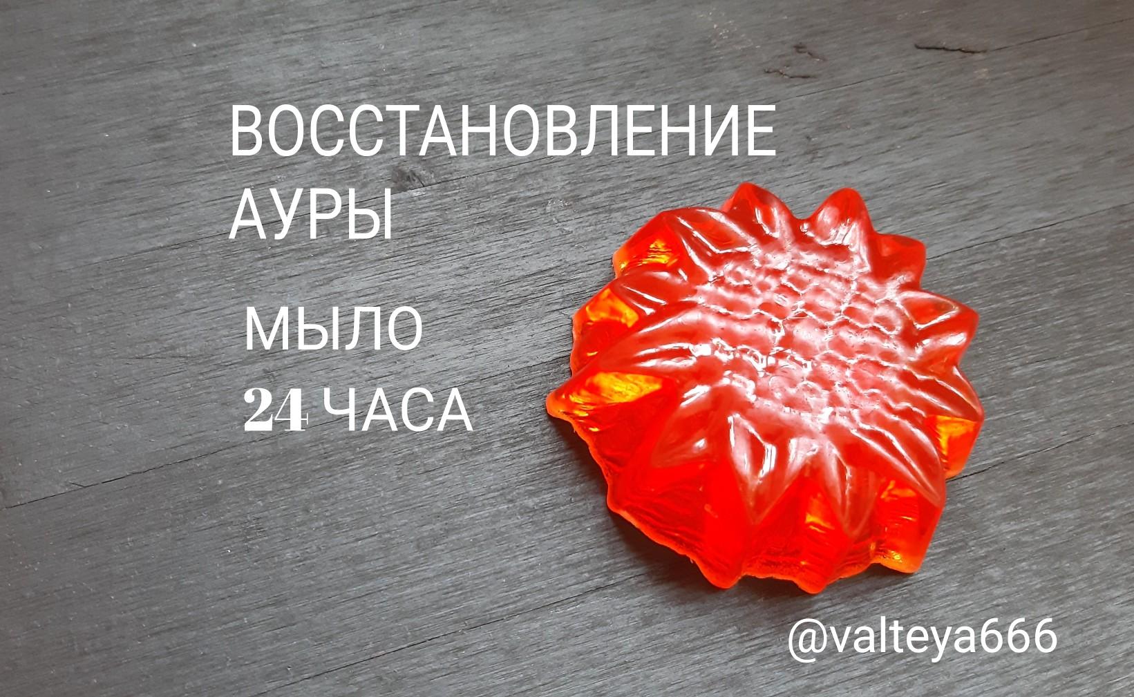 Хештег работа на   Салон Магии и Мистики Елены Руденко. Киев ,тел: +380506251562 - Страница 2 EwnlNBUSwfQ