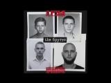 Каспийский Груз - Не было и не надо (feat. Гансэлло) - альбом the Брутто 2016