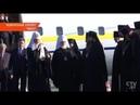 Прибытие патриарха Кирилла в Минск