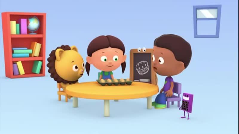 СЧИТАЕМ С ЛОЛОЙ Серия 24 Разбитые яйца Обучающие мультфильмы для малышей