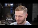 мужская стрижка и оформление бороды