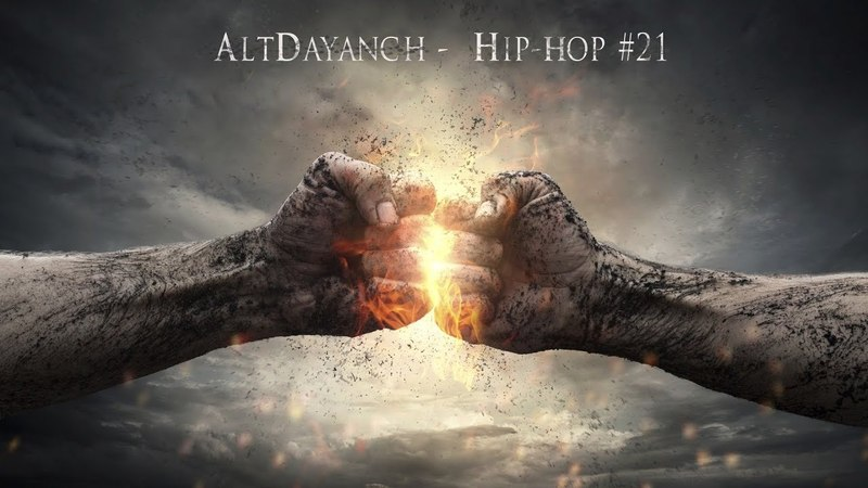 AltDayanch - Hip Hop 21 (Making Epic Games Music x Rock Piano Violin Guitar Trap in FL Studio)
