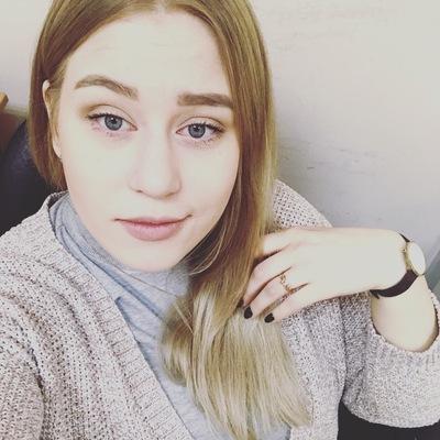 Арина Христофорова