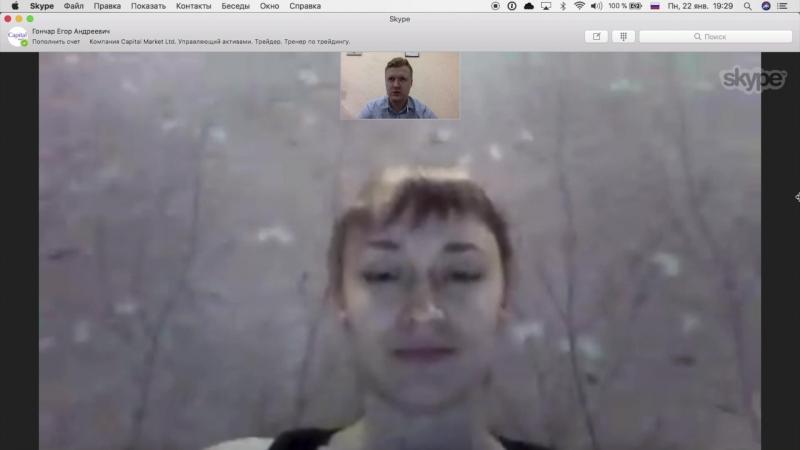 Видео отзыв Рыбакова Ольга