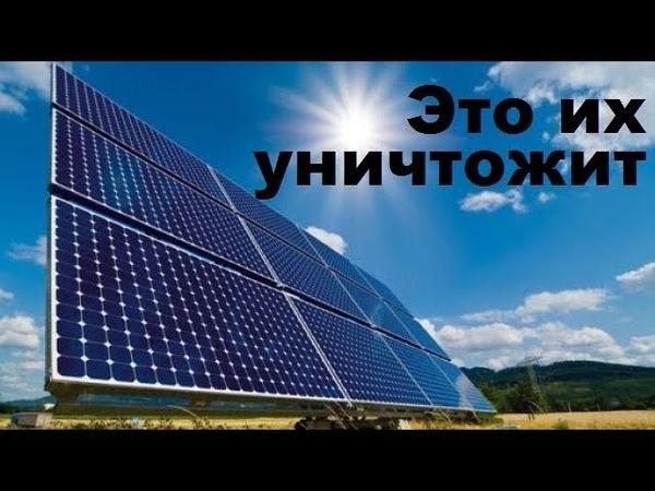 Как солнечные панели добьют АЭС и нефть, на 100 покрыв все электрические и топливные нужды