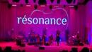 Resonance: 5-тилетие оркестра. 29.11.2018 г. Мурманск (Весь концерт)