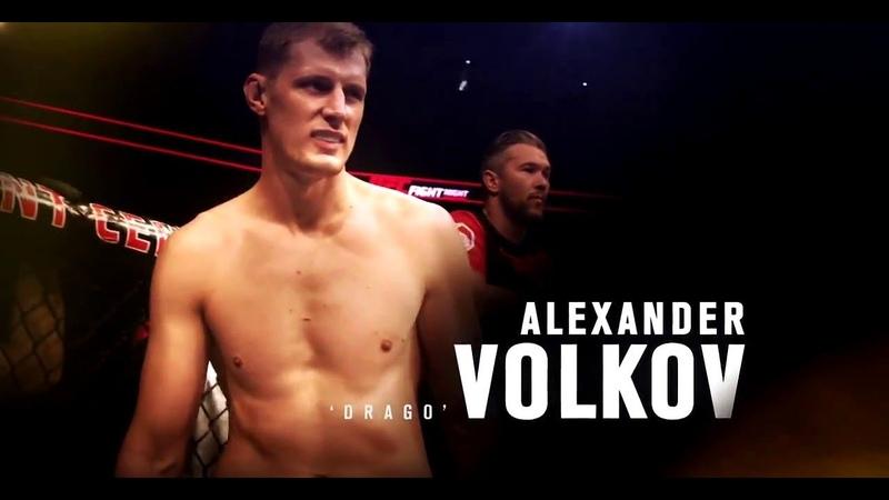 ALEXANDER VOLKOV HIGHLIGHTS 2018 HD 1080p BEST MOMENTS KO alexander volkov highlights 2018 hd 1080p best moments ko