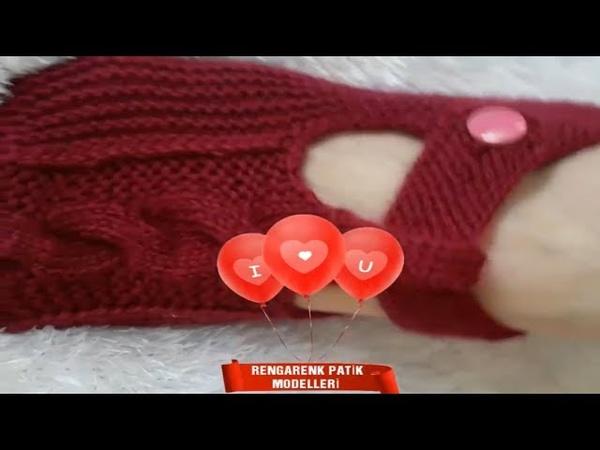 Düğmeli kemerli iki şiş ile örülen modern görünümlü örgü patik yapılışı sesli anlatım 2.video 💕