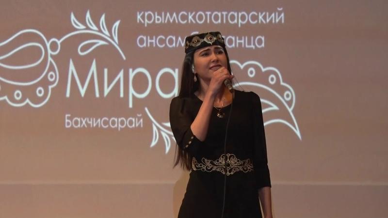 Отчетный Концерт Крымскотатарского Танцевального Ансамбля Мирас
