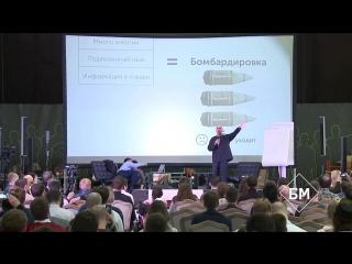 Бизнес Молодость. Выступление Сергея Азимова