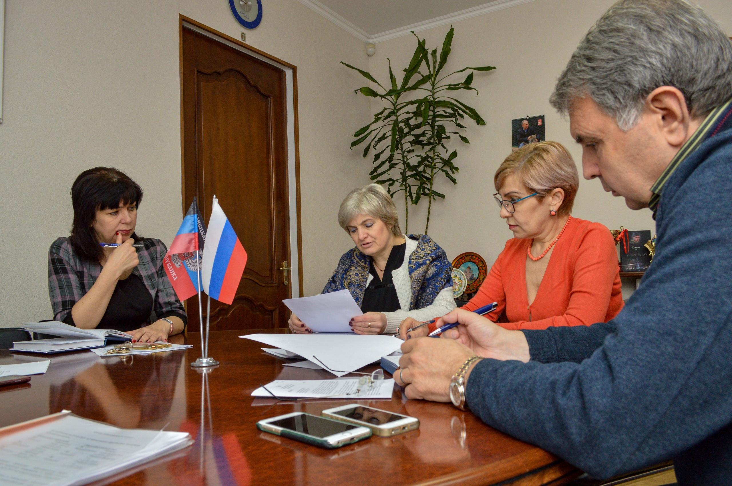 В Донецке начал свою работу Оперативный штаб по ликвидации неблагоприятной ситуации по кори