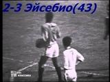 WC 1966 Portugal vs. North Korea 5-3 (23.07.1966)
