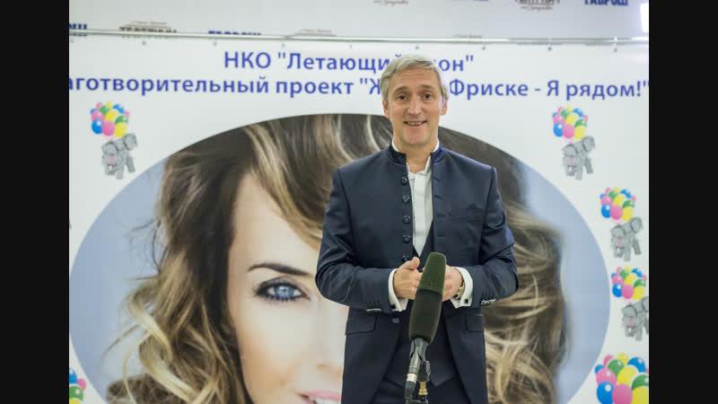 Константин Кинст в Театриуме на Серпуховке 01.10.2018